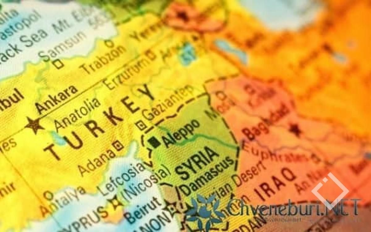 როგორ აისახება საქართველოზე თურქეთსა და სირიას შორის დაწყებული კონფლიქტი?